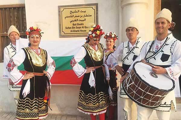Heritage Week Republic of Bulgaria