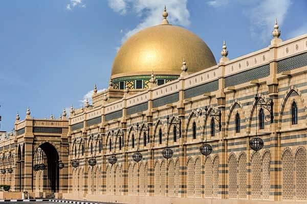 Museum of Islamic Civilisation
