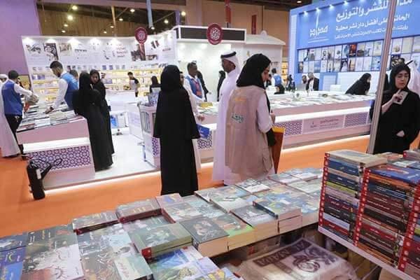 sharjah_international_book_fair