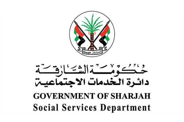 sharjah_social_services_department