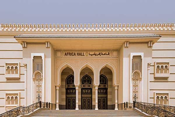 Africa Hall