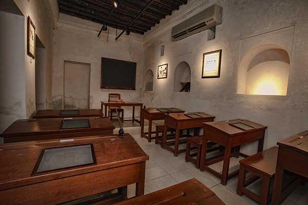 Al_Eslah_School