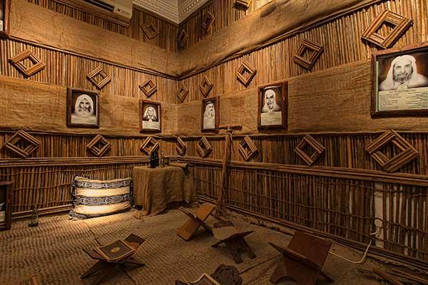 Al_Eslah_School_Museum