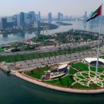 Flag Island Sharjah