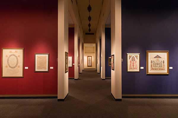 Sharjah_Calligraphy_Museum