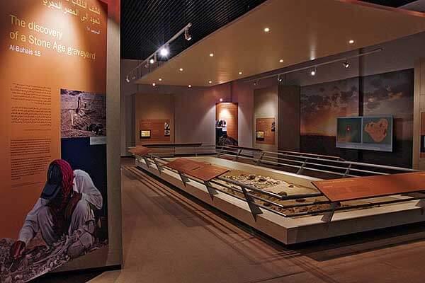 sharjah_archaeology_museum